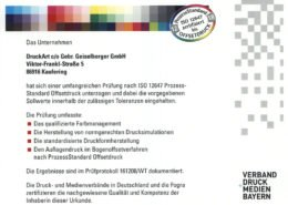 PSO-Zertifikat. Auszeichnung als geprüfter Qualitätsbetrieb mit dem Prozessstandart Offsetdruck.